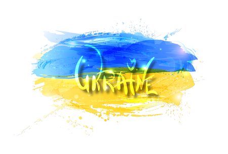 ukrainian flag: Ukrainian flag. Ukraine hand lettering. Colorful watercolor elements. Imitation of watercolor paint. Vector illustration, isolated on white background.