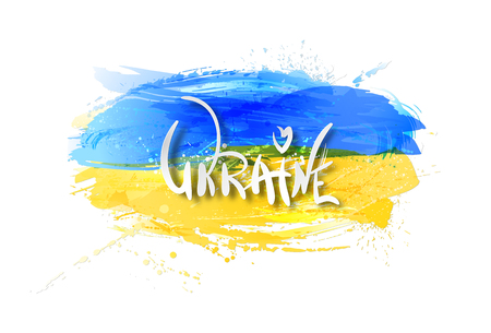 Ukrainian flag. Ukraine hand lettering. Colorful watercolor elements. Imitation of watercolor paint. Vector illustration, isolated on white background.