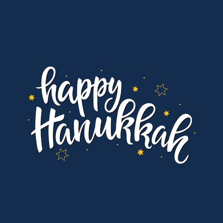 Happy Hanukkah holiday script lettering inscription isolated on dark background. Handwritten quote. Calligraphy for Hanukkah card, poster, banner.