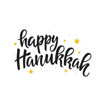 Happy Hanukkah holiday script lettering inscription isolated on white background. Handwritten quote. Calligraphy for Hanukkah card, poster, banner.