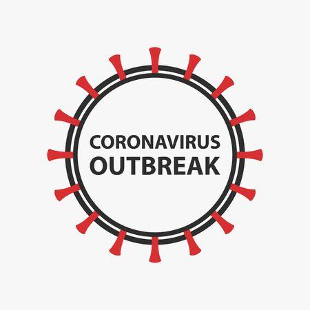 Novel coronavirus outbreak. Vector coronavirus icon on white background.