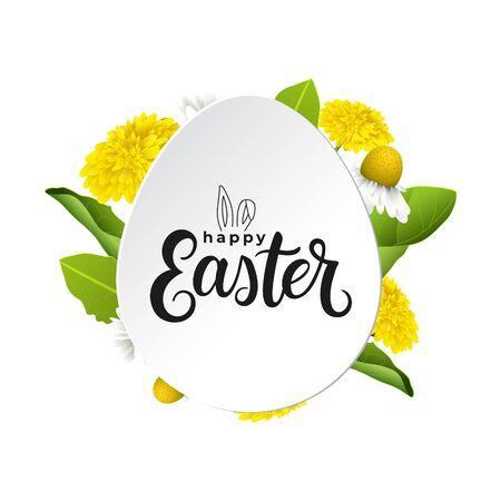 Happy Easter lettering. Vector paper egg. Handwritten design element for card, poster, banner. Modern calligraphy for spring and Easter design. Dandelions and daisy flowers. Floral design elements. 矢量图像