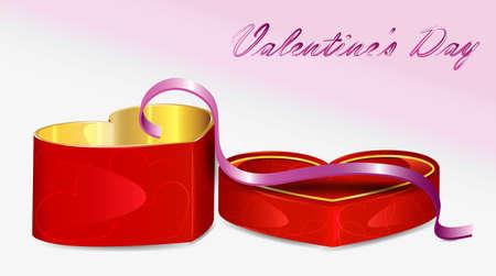 Heart shaped gift box Vector