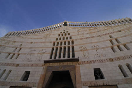 The Basilica of the Annunciation in Nazareth, Israel.  This church was built on the site where according to Tradition, the Annunciation took place. Stock Photo - 6258088