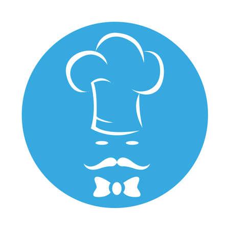 B;ue simple flat color chef icon vector