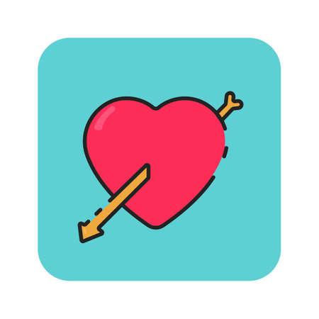 Simple flat color love icon vector