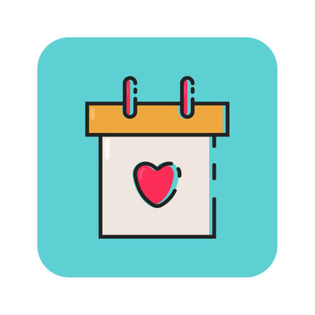 Simple flat color calendar icon vector