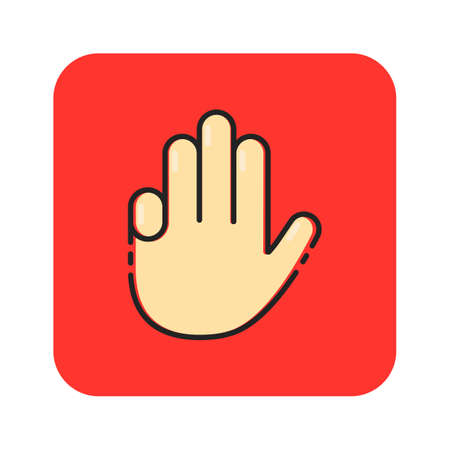 Simple flat color hand field icon vector