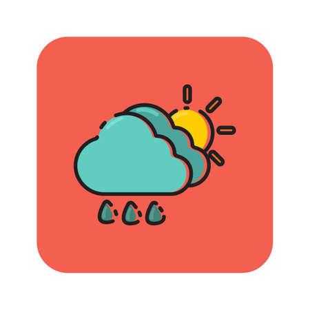 Simple flat color rainy icon vector Çizim