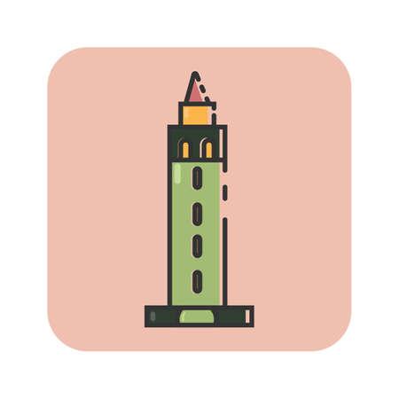 Simple flat color berkeley tower icon vector