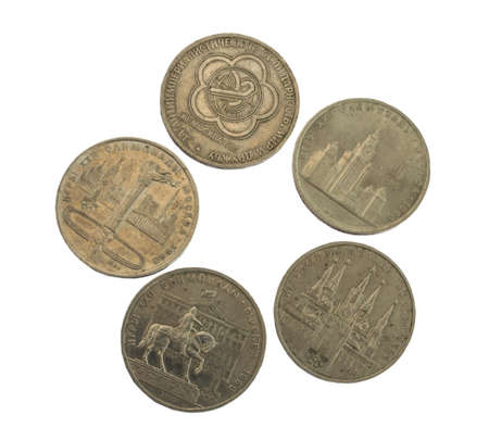 totalitarian: Old Soviet Rubles in honor of the 1980 Summer Olympics Isolated On White Background