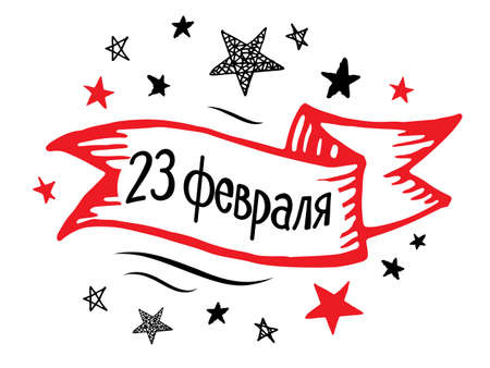 Russian translation 23 February. Hand Drawn Illustration with Stylized Banners Illustration