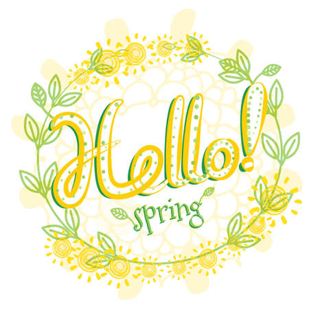 suns: Hello Spring Greeting Card Poster with Shining Suns and Green Leaves. Welcoming the Springtime Vector Illustration Stock Photo
