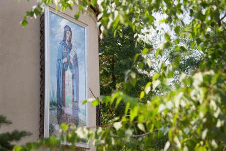 Front view of orthodox church in Moldova, st. Parascheva Stock Photo