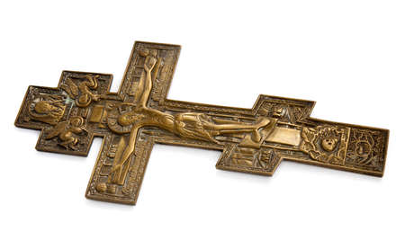 Old orthodox cross.