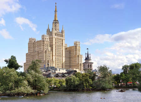 High-rise building in Moscow. Stock Photo