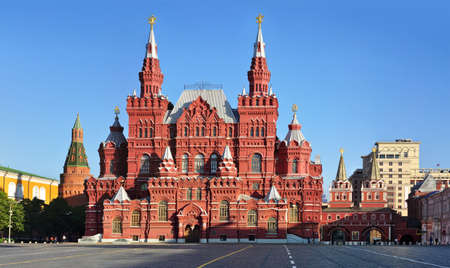 Historical museum over Red Square in Moscow  Editorial