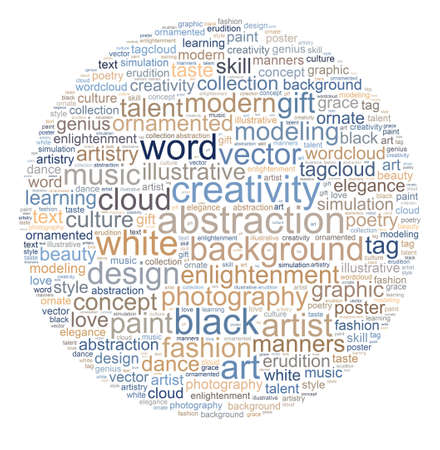 erudition: Word cloud concept illustration of creativity in shape of round isolated on white