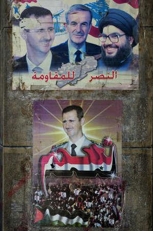 Syrië-september 2009: Assad Propaganda Posters Redactioneel