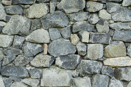 A wall of old stones