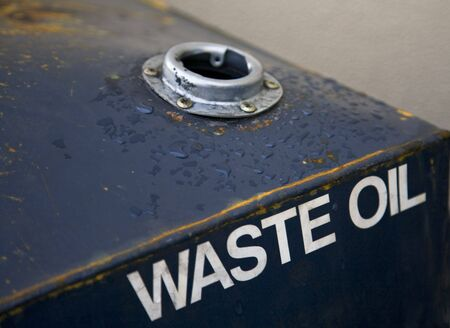 metal container for waste oil photo