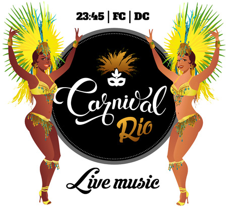 Brazilian samba dancer. Vector beautiful carnival girl wearing a festival costume is dancing.