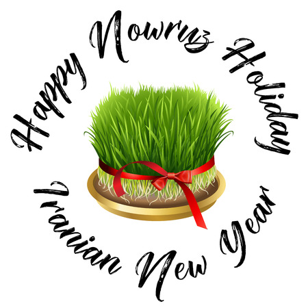glade: Nowruz greeting. Iranian new year. Illustration