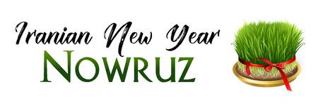 Nowruz begroeting. Iraans nieuwjaar. Vector banner.
