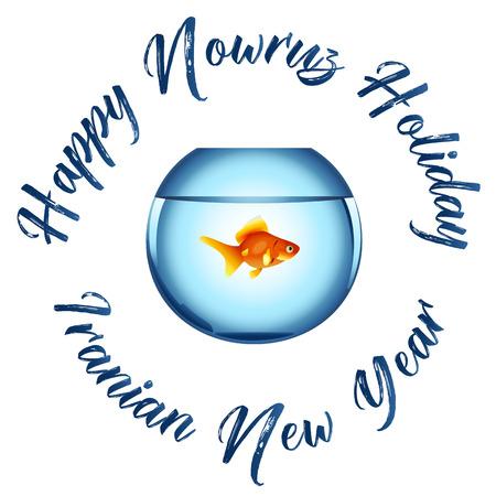 Irán Año Nuevo