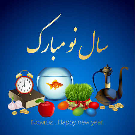 Set for Nowruz holiday. Iranian new year. Vector illustration.