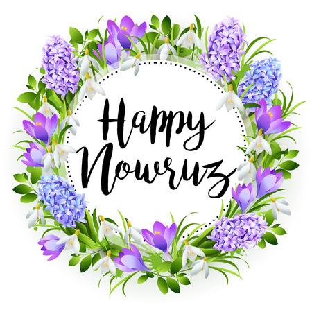Nowruz greeting. Iranian new year. Vector banner.