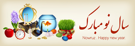 cult tradition: Banner for Nowruz holiday. Iranian new year. Illustration