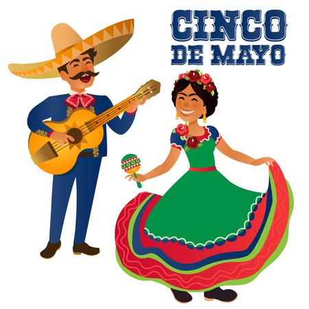 México Bailarín y guitarrista en el festival Cinco De Mayo. Música mexicana y latina folk celebración. Ilustración vectorial.