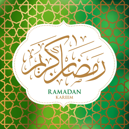 Ramadan Kareem Arabic calligraphy, Ramadan Kareem beautiful greeting card with arabic calligraphy, template for menu, invitation, poster, banner, card for the celebration of Muslim community festival Illustration