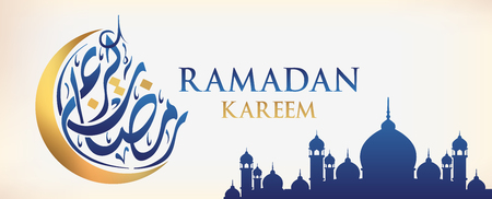 Ramadan Kareem moon Arabic calligraphy, template for banner, invitation, poster, card for the celebration of the Muslim community festival Stock Vector - 77628241