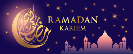 Ramadan Kareem moon Arabic calligraphy, template for banner, invitation, poster, card for the celebration of the Muslim community festival