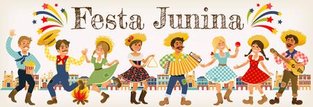 축제 Junina 그림입니다. 벡터 배너입니다. 라틴 아메리카 휴일.
