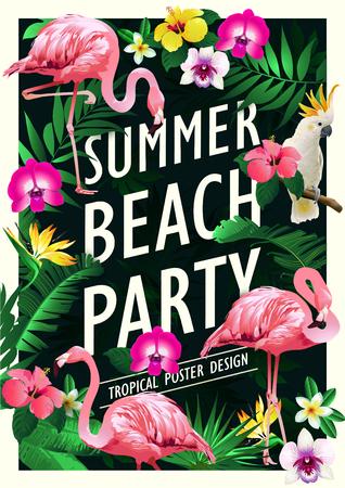 여름 해변 파티 포스터 디자인 서식 파일 야자 나무, 배너 열 대 배경. 벡터 일러스트 레이 션.