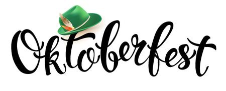 녹색 독일 의상 흰색 배경에 고립 된 만화 스타일의 깃털 아이콘 벡터 일러스트와 함께 oktoberfest 모자 뮌헨 맥주 축제 옥토버 페스트까지 필기 텍스트