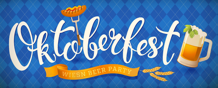 Oktoberfest beer party template. Vector illustration.