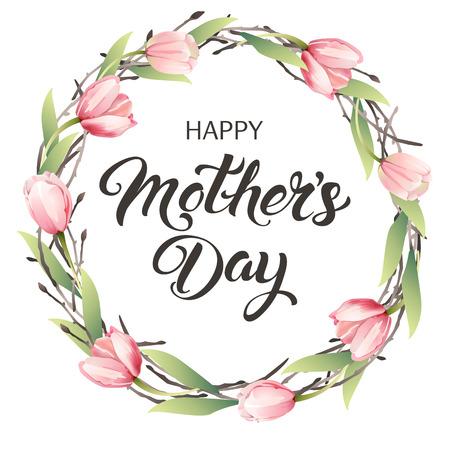 Aquarel vintage boomtakken krans met tulp bloemen boeket. Hand getekend floral decoratief element geïsoleerd op een witte achtergrond. Stockfoto - 94233327