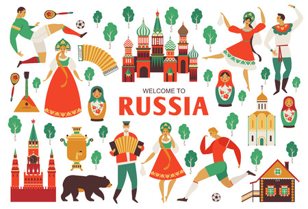 Russian folk art and Football in 2018 of Flat design Vector illustration. Standard-Bild - 97583120