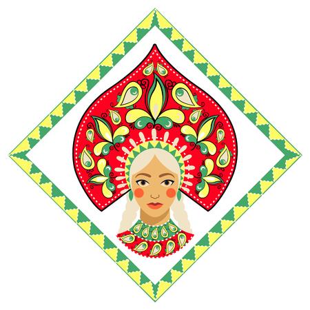 Russian beauty in kokoshnik. Vector illustration. Illustration