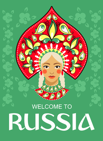 Welcome to Russia. Russian beauty traditional folk art. Poster Flat design Vector illustration.