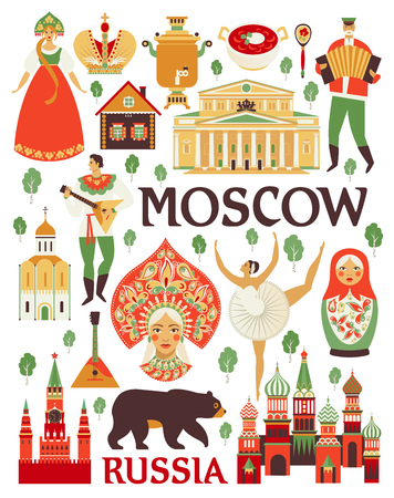 Russia icons set. Vector collection of Russian culture and nature images.