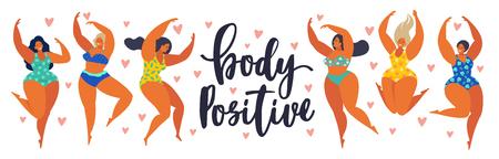 Cuerpo positivo. Chicas felices bailan Mujer atractiva con sobrepeso. Ilustración de vector.