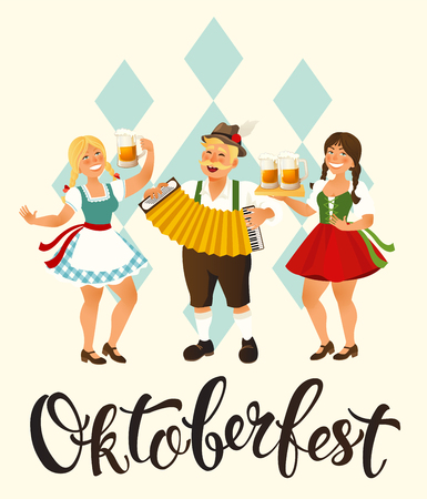 People Drink Beer Oktoberfest Party Celebration man and woman Wearing Traditional Clothes Fest Concept flat Vector Illustration. Banque d'images - 112234642