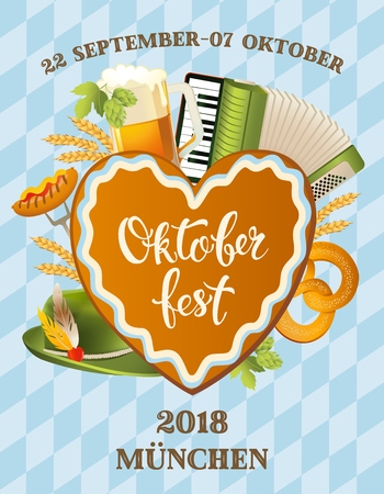 Poster for oktoberfest festival. Beer set with tap, glass, hop branch with leaf, barrel. Vintage vector color engraving illustration isolated. Banque d'images - 112203720