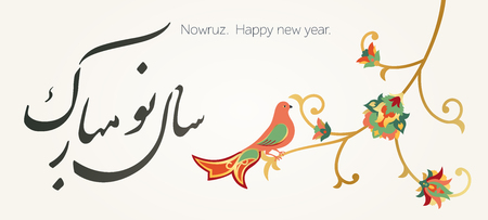 Happy Iranian New Year Nowruz. Vector illustration.