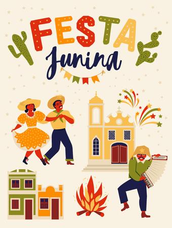 Festa Junina Brazil June Festival. Vector templates. Design element for card banner and other use.